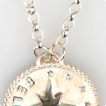 Silver Penny & Silver Chain